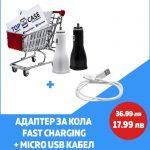 zariadno-za-kola-fast-charging-i-micro-usb-cabel