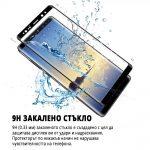 samsung-galaxy-note-9-3d-staklen-protektor-za-celia-ekran-4
