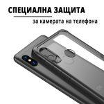 udaro-ustoichiv-silikonov-kaluf-i-staklen-protektor-podarak-za-xiaomi-redmi-note-5-note-5-pro-2