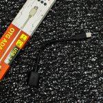 OTG-Type-C kabel-15-sm-cheren-TopCase-2