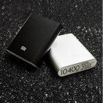 bateriya-xiaomi-mi-10400-mah-obshta-topcase-1