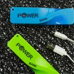 prenosima-bateriya-compact-twist-power-bank-2600-mah-obshta-topcase