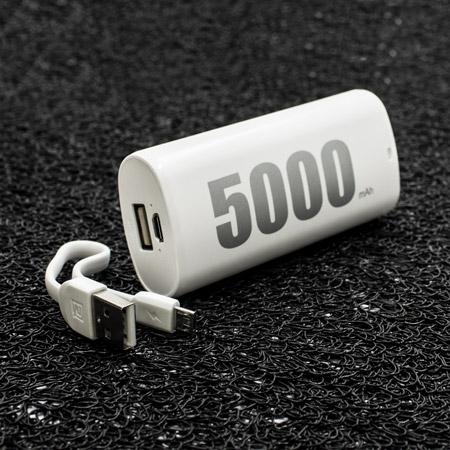 преносима батерия придаваща сигурност и стил
