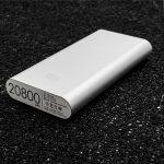 prenosima-bateriya-xiaomi-mi-20800-mah-srebarna-topcase-2
