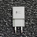 zaryadno-220v-samsung-travel-adapter-fast-charging-2-1a-3-usb-port-byalo-topcase-1