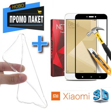 3d-staklen-protektor-za-tseliya-ekran-podarak-silikonov-keys-za-xiaomi-topcase-bg