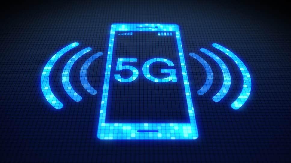 5G България, нова мрежа